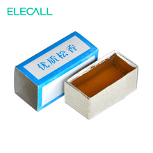 High purity rosin welding oil welding additives solder flux welding tools Carton Rosin Paste Flux Electric iron rosin Solid(China (Mainland))
