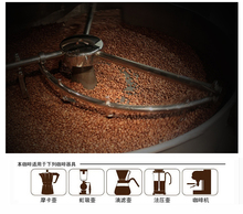 227g High quality Italy Coffee Beans Baking Charcoal Fresh Dark Roasted Whole Bean Coffee Black Coffee