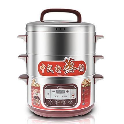 Free shipping Electric steamer with three layers stainless steel large multi function Electric Food Steamers Electric steamer(China (Mainland))