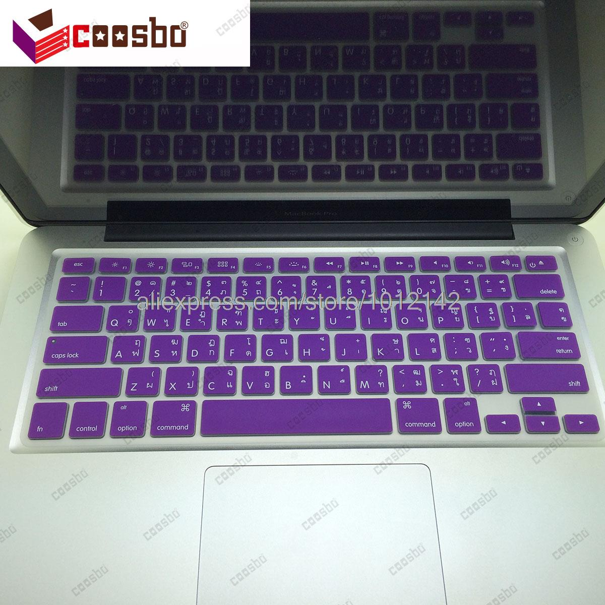 10pcs Wholesale Thailand Thai Colors Silicone Keyboard Skin Protective Cover for Mac Macbook Air Pro Retina / G6 13 15 17 inch(China (Mainland))