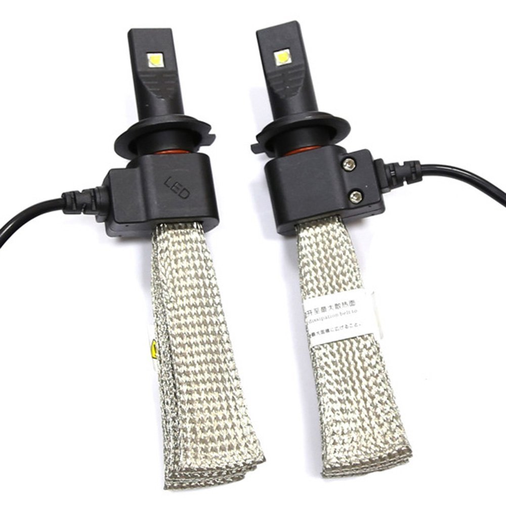 5th LED Headlight Conversion Kit H7 40W 5000LM LED Bulbs H7 High Low Beam with Flexible Tinned C opper Braid<br><br>Aliexpress