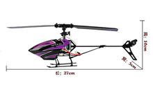 New! WL toys V944 2.4G 4CH Flybarless Remote Control Toy Helicopter RTF- Purple