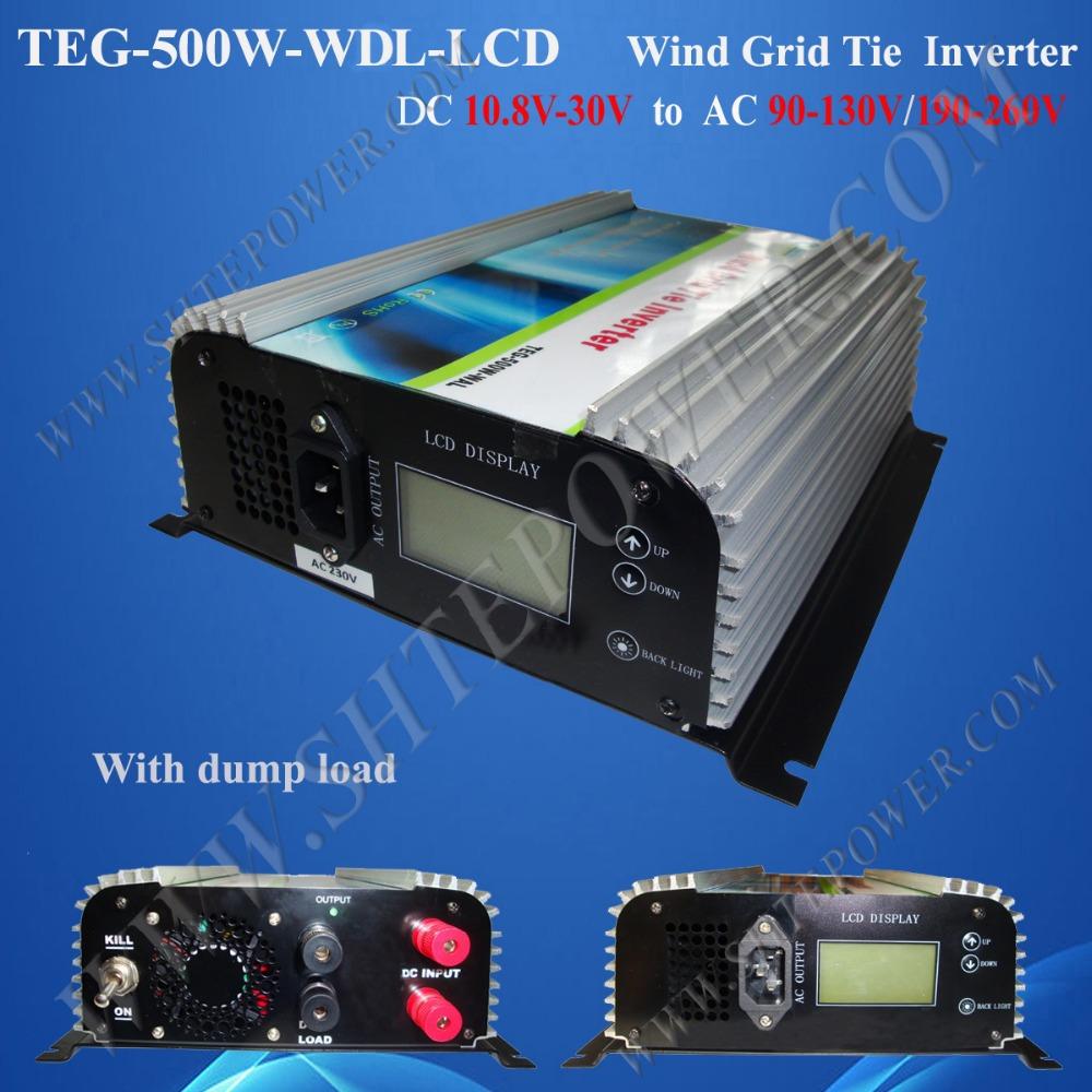 DC 12V/24V to AC 110V/120V/220V/230V/240V Wind Generator Grid Tie Power Inverter 500W(China (Mainland))