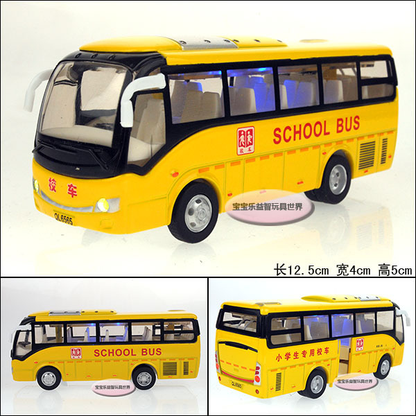 toy bus Baby school bus alloy car model free air mail