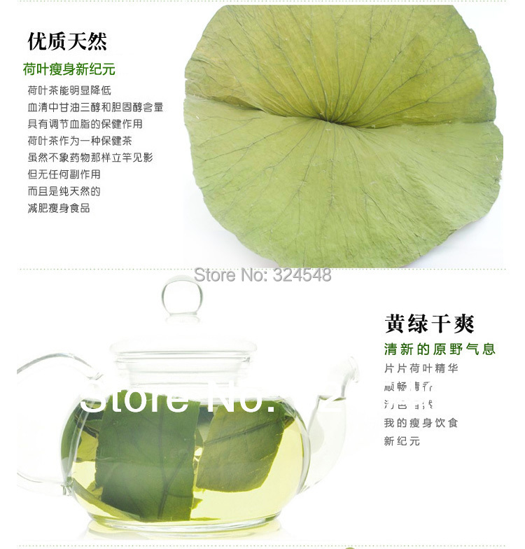 Гаджет  1000g chinese tradition medicine herbal lotus leaf decrease to lose weight, slimming tea,burning fat,free shipping None Еда