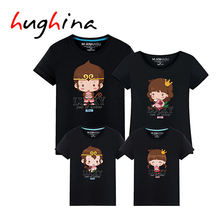 Hughina Casual Lucky Monkey Family Look t-shirt Mon Dad and Son Daughter Clothes 2017 matching family couple's t shirts 1643(China)
