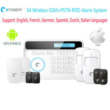 Free shipping etiger S4 Wireless 433mhz font b network b font GSM PSTN RFID home security