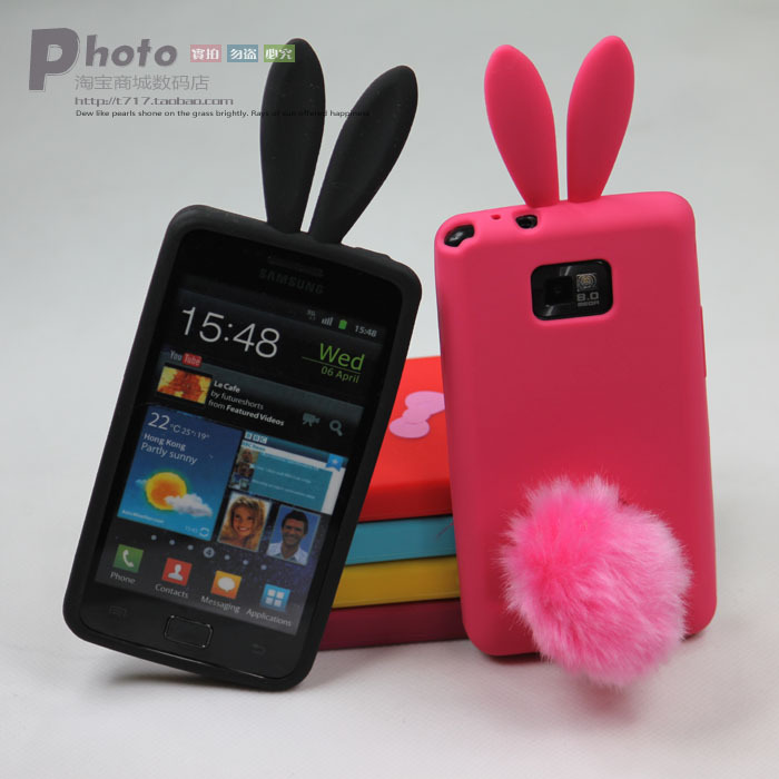 2014 New Fashion Cartoon Case For Samsung I9100 Galaxy S2 Mobile Phone Silicon Protective Case S5830 I9188 Rabbit Cover Bags(China (Mainland))