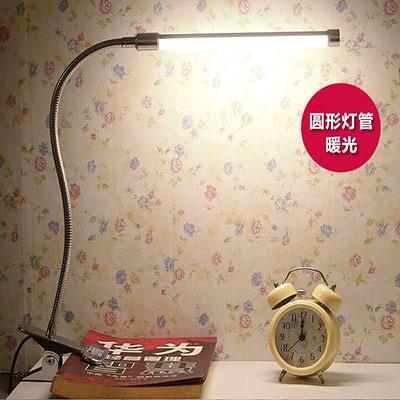 8W abajour LED Book light Mini Flexible arm clip-on led stand eye protection children led reading light goose neck booklight(China (Mainland))