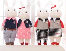 Metoo 1pc 34cm new arrive Tiramitu couple navy grid rabbit bunny sweet cartoon plush animal doll stuffed toy children women gift