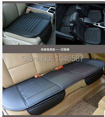 Winter warmth car seat cushion bamboo charcoal health without back chair pad Auto Car cover - eagle brand supplies store