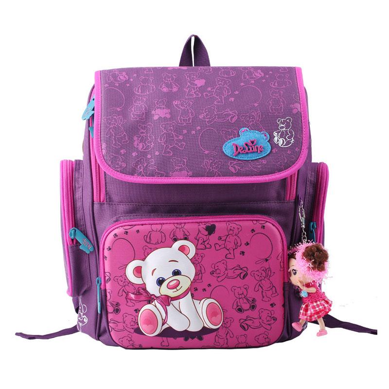 Girls orthopedic backpacks - ChinaPrices.net
