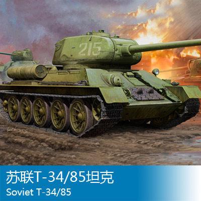 Hobby boss Scale 1/16 82602 Soviet T-34/85 plastic model kit(China (Mainland))