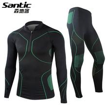 2016 Autumn-Winter Men Sport Suit Tight Thermal Underwear Men Thermo Jersey Hot Dry Segunda Pele Termica Sportswear(China (Mainland))