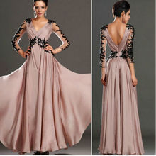 Formal Pageant Prom Party Gown
