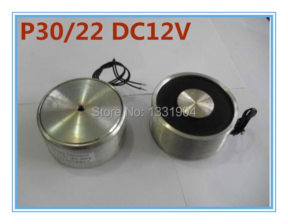 P30/22 Round Electro Holding Magnet DC12V 5pcs/pack, DC solenoid electromagnetic, Mini round electro holding magnet<br><br>Aliexpress