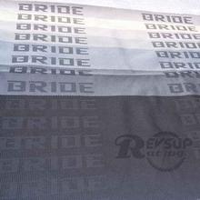 Black 160cm X 72cm Gradation Bride Car Seat Fabric For Racing Seats(China (Mainland))