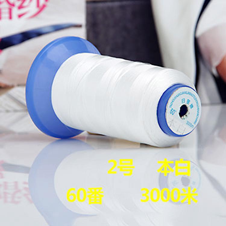 white machine embroidery thread