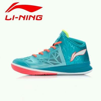 2015 basketball shoes new ultra-light breathable male sports sneakers ABFJ007 professional basketball shoes(China (Mainland))