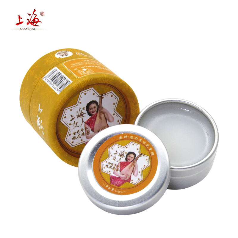 new perfume women perfumes and fragrances for women Osmanthus solid perfume fragrance deodorant 100% original natural skin care(China (Mainland))