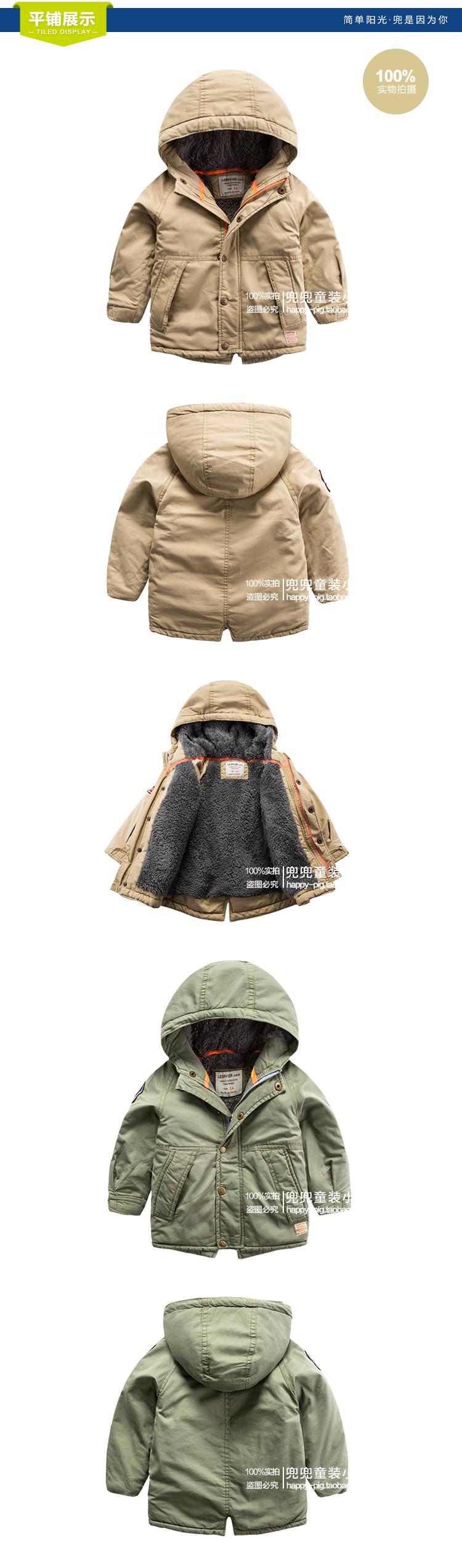 Скидки на Дети с кашемир пальто 2016 зима новый stick молния С Капюшоном zip top coat boy ребенка в тепле
