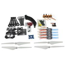 Buy DIY RC Drone Quadrocopter X4M380L Frame Kit QQ Super Motor ESC Props F14893-G for $63.29 in AliExpress store