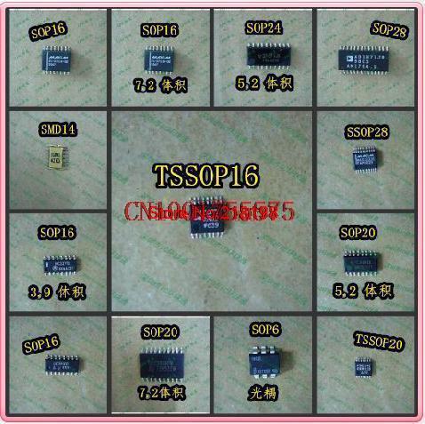 TL866CS TL866 V5.91 MiniPro TL866 BIOS USB Universal Programmer 10 adapters+TSOP32/44/40A/40B/PLCC(China (Mainland))
