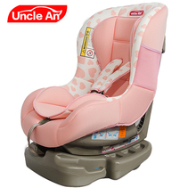 Baby Car Seats with Three Points Harness and Isofix for Baby form 0 to 4 Years  Old(China (Mainland))