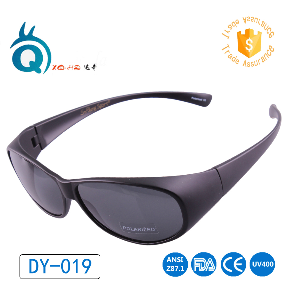 Eyeglass Frames To Fit My Lenses : 2015 new style fit over glasses with polarized grey lens ...