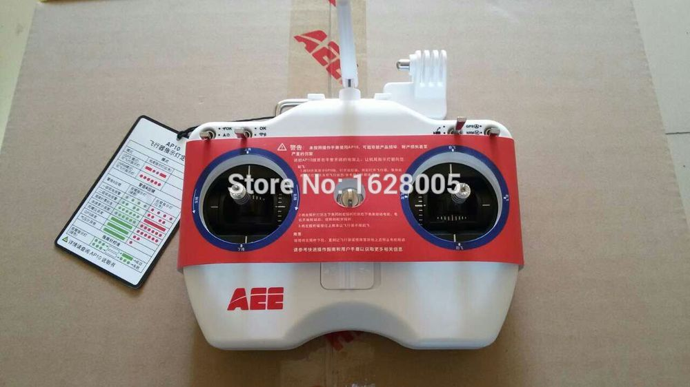 AEE AP10 with GPS hidden wifi UAV Professional Drone Camera spare parts Remote control free shipping(China (Mainland))