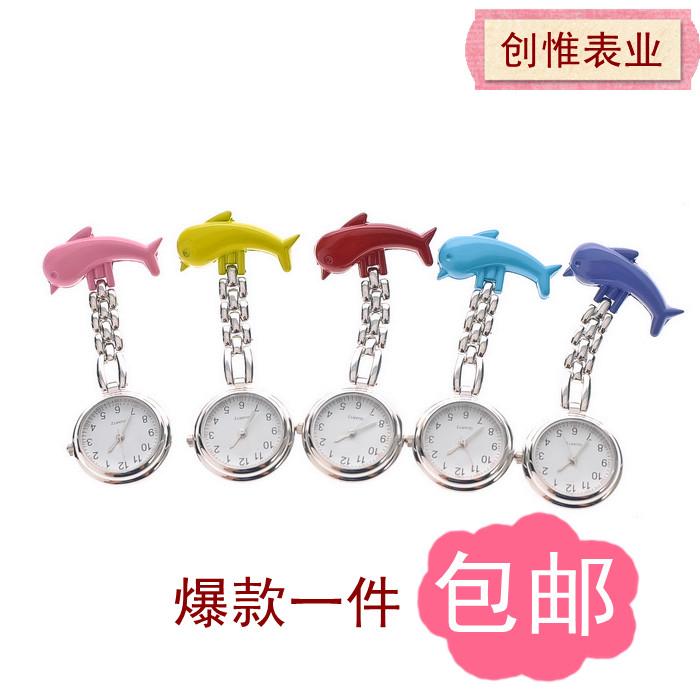 Fashion dolphin pin nurse table professional medical wall chart nurse clothing table pocket watch