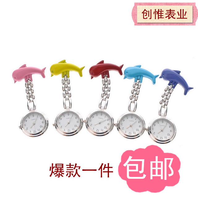 Fashion dolphin pin nurse table professional medical wall chart nurse clothing table pocket watch