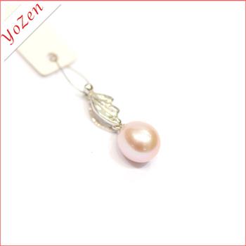 elegant design  mountings  pink  freshwater pearl quantum pendant