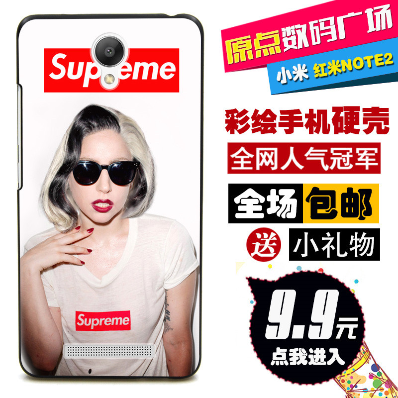 Painted square designer cases case Hard For xiaomi redmi note 2/red rice note 2 cell phone protection 103(China (Mainland))