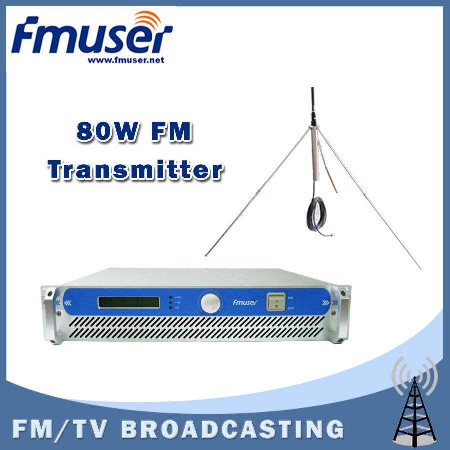 Free shipping FMUSER FSN-801 80W 2U FM Broadcast Radio Transmitter 87.5-108 MHz+1/4 Wave GP Antenna+15m SYV-50-5 Cable(China (Mainland))