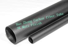 2 PCS 12MM X 10MM X 1000MM 100% Carbon fiber Wing tube / Tail tube / Tail boom 3K Matt Surface 12*10