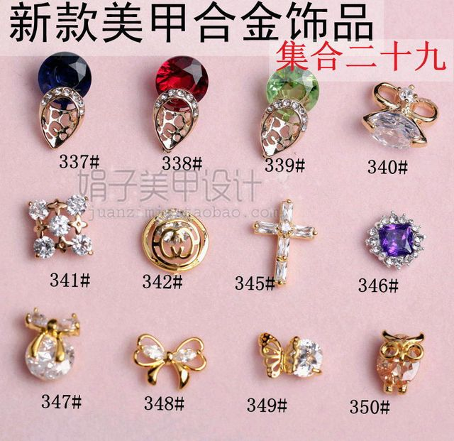Zircon series nail art diamond alloy accessories metal crystal finger armour 29
