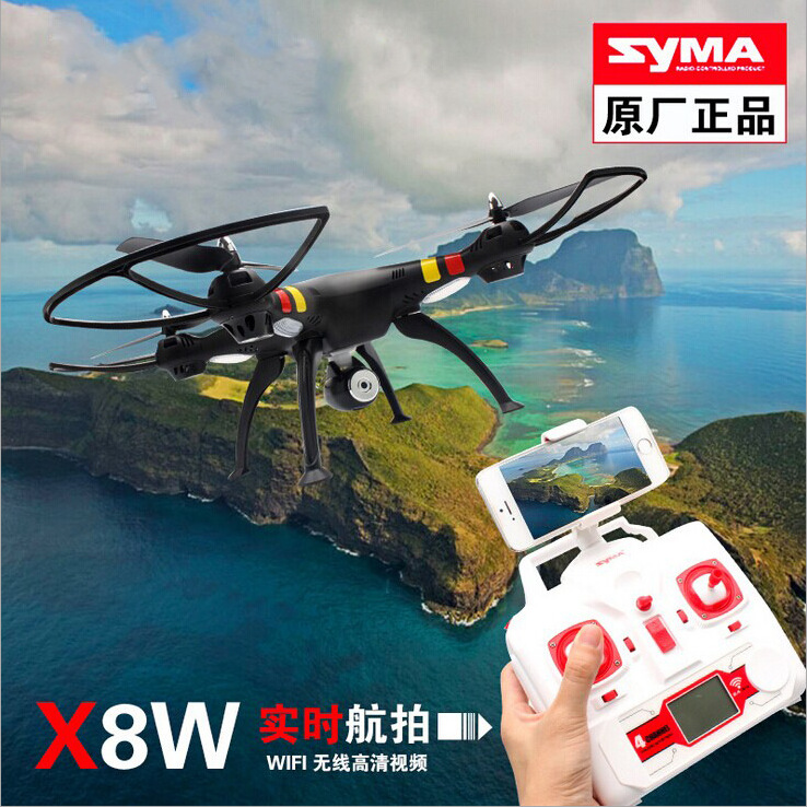 Original SYMA X8W RC Drone With HD Camera 2.4G 4CH 6-Axis RC Helicopter Quadcopter Ar.Drone<br><br>Aliexpress