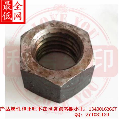 Large hexagonal nut Maoguang nut hex nut screw female screw cap M24 27 30 33 36 39 48(China (Mainland))