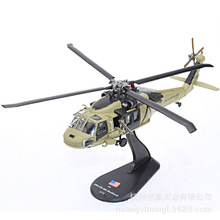 Amer Gulf War USA UH-60L Blackhawk Helicopter 1/72 Scale Diecast Finished Model Toy For Collect Gift(China (Mainland))