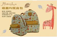 cartoon Giraffe Printing Girls Korean Lovely Female Student Shoulders Bag High Quality Backpack schoolbag(China (Mainland))