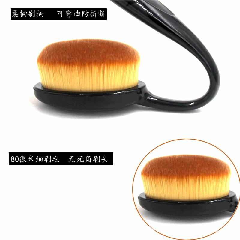 2016 Toothbrush Makeup Brush BB cream single brush makeup tools