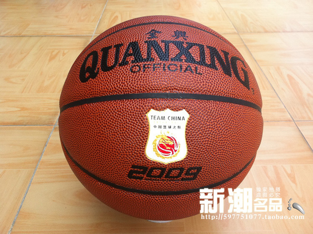Quanxing basketball wear-resistant PU elastic cement