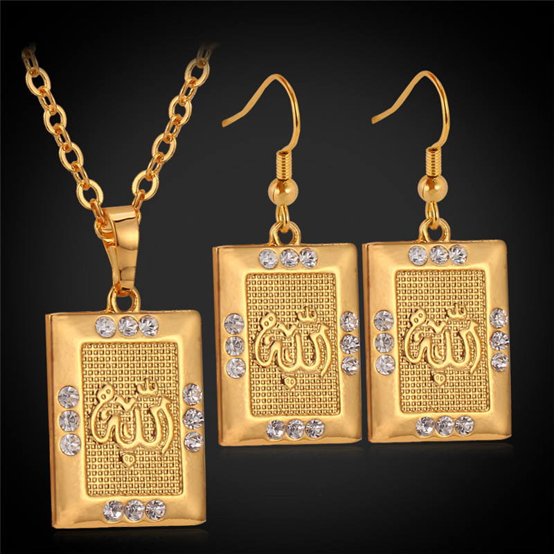 Islamic gold plated jewelry set 18k/platinum Wholesale price Free Shipping islamic earrings necklace Allah Jewelry Sets S609(China (Mainland))