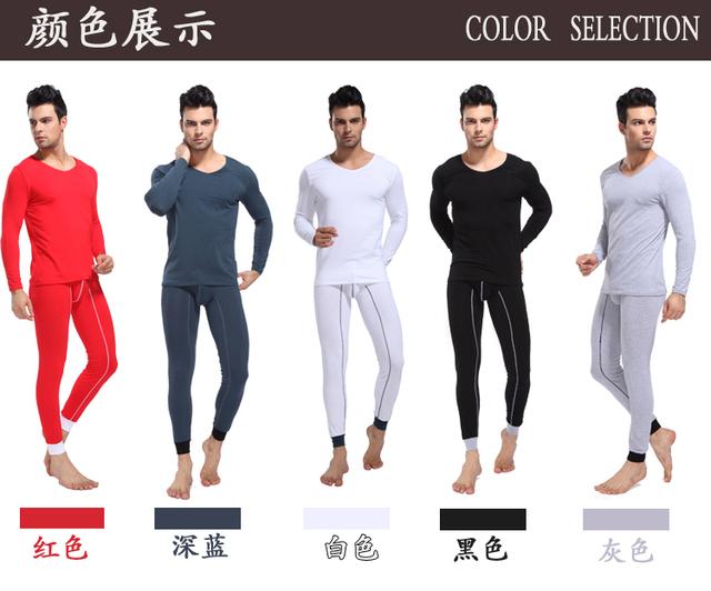 1set hot sale O-neck Cockcon male 100% cotton thin slim tight fitting basic thermal underwear set