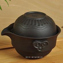 Korean style black color heart pattern purple clay tea set kung fu tea cup teapot travel tea set gaiwan quick cup