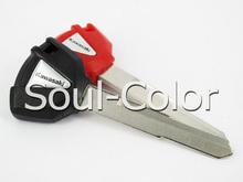 2 color/2 pcs Blank Key Uncut Blade For kawasaki zx-6r zx-10r zx-12r zx-14r z750 z1000 Motorcycle key blank with blade(China (Mainland))