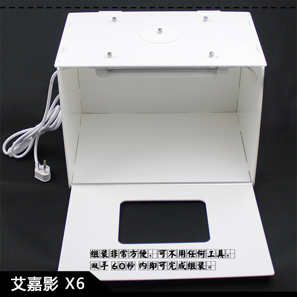IDEAFOTO Portable 57x42x45cm Light PP Acrylic Box Photography Studio Acrylic Plate+Backdrops+Build-in Light for commercial ads<br><br>Aliexpress