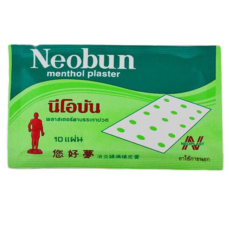 Menthol 10pcs/1bag Thailand Original Paste Treatment Arthritis Periarthritis Patch Joint Pain Release Relaxing Massage Plasters(China (Mainland))