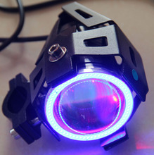 1PCS 125W 12V Motorcycle Headlight Motorbike 3000LM Upper Low Beam Flash CREE U7 LED Waterproof Driving